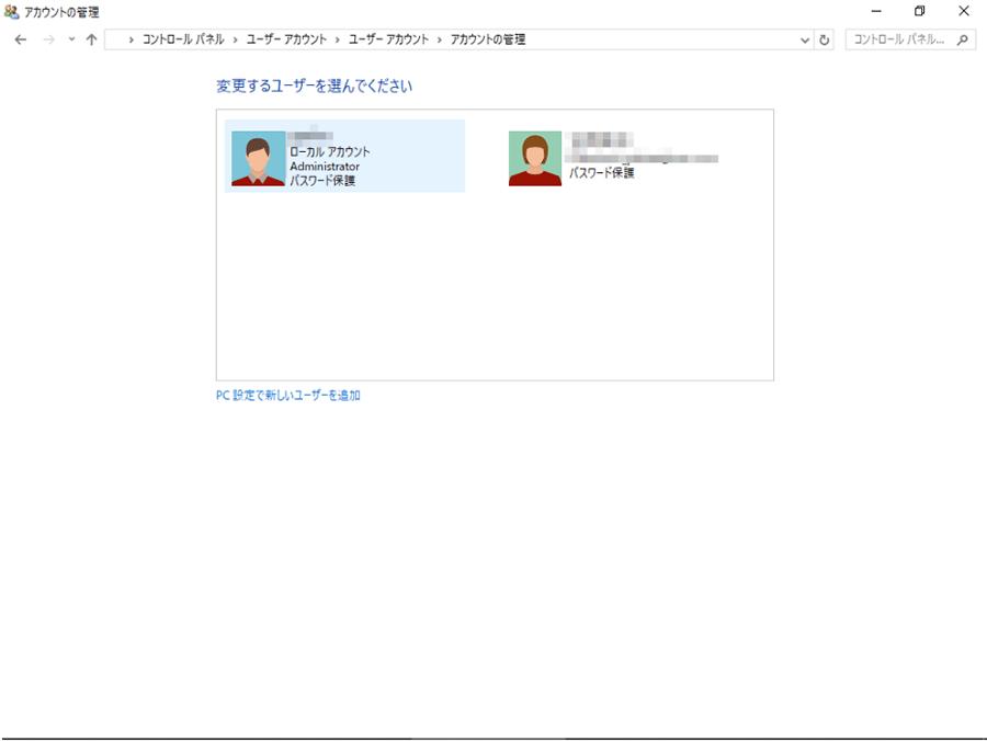 パスワードを変更したいユーザーを選択します。管理者アカウントのパスワードもここで変更可能です