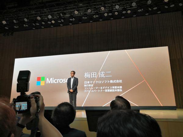 日本マイクロソフト株式会社からASUS30周年のお祝い