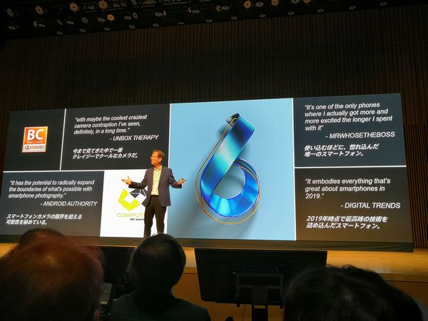 ZenFone 6のレビュー評価