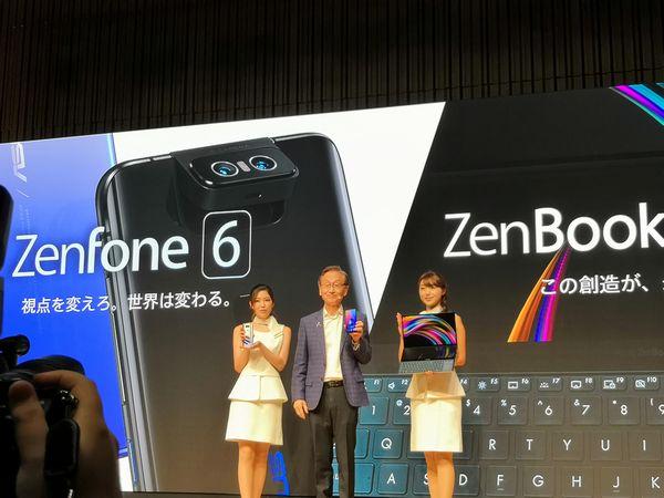 ASUS 「ZenFone 6」、「ZenBook Pro Duo」発表