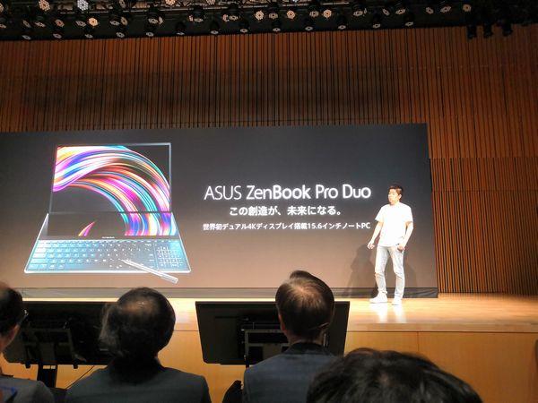 「ZenBook Pro Duo」の製品紹介を行うASUS JAPAN 杉田氏