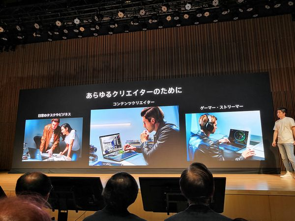 ZenBook Pro Duoのクリエイター向け紹介