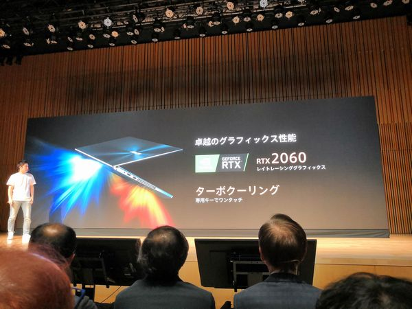 ZenBook Pro DuoはNVIDIA GeForce RTX 2060 を搭載