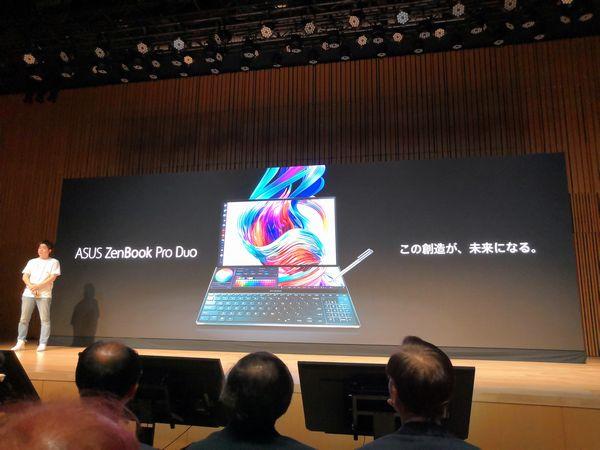 ZenBook Pro Duo「この創造が、未来になる」