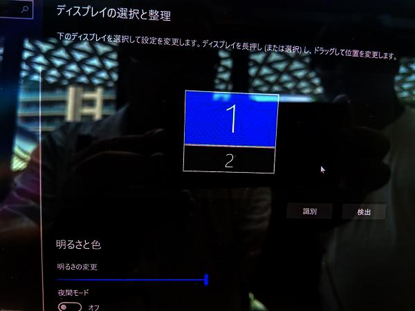 ZenBook Pro Duoの「ZenScreen+」OS上の認識