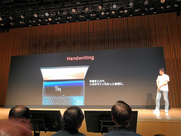 ZenBook Pro Duoの特徴的な機能「Handwriting」