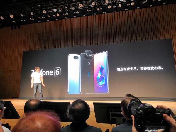 ZenFone 6の製品紹介