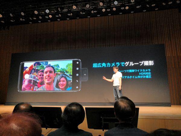 ZenFone 6の超広角カメラ