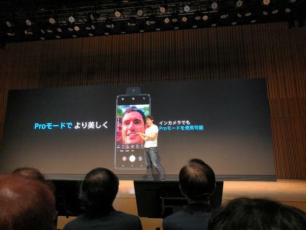 ZenFone 6のカメラ機能Proモード
