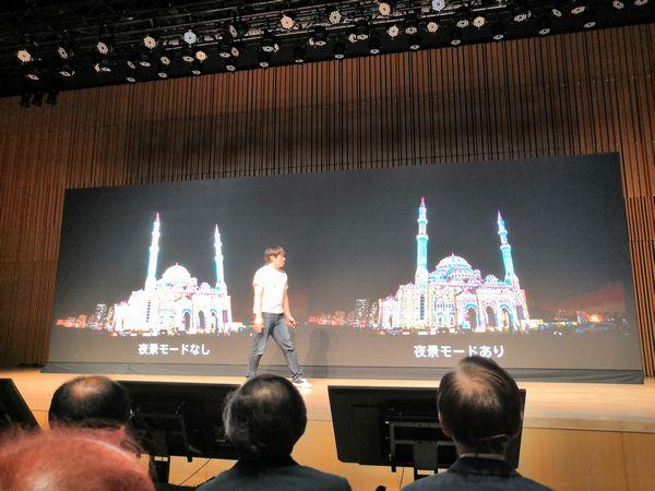 ZenFone 6の強化されたAI機能による夜景モード