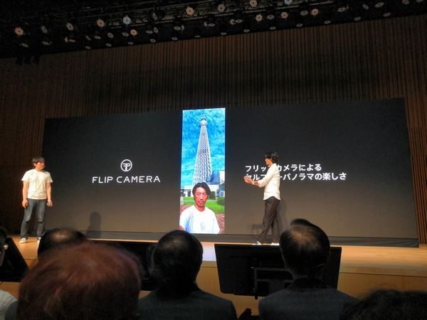 ZenFone 6 プロカメラマンの谷口 巧氏による撮影レビュー-4