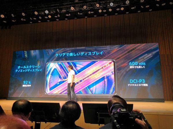 ZenFone 6のクリアで美しいディスプレイを紹介