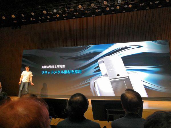 ZenFone 6 の強度を紹介