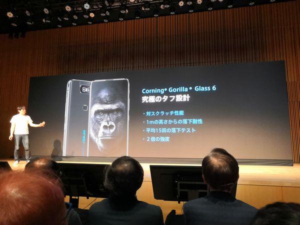 ZenFone 6 の画面強度を紹介