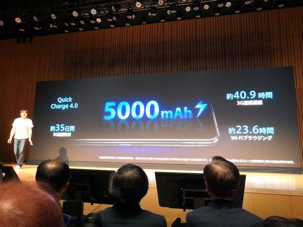 ZenFone 6 のバッテリー持続時間を紹介