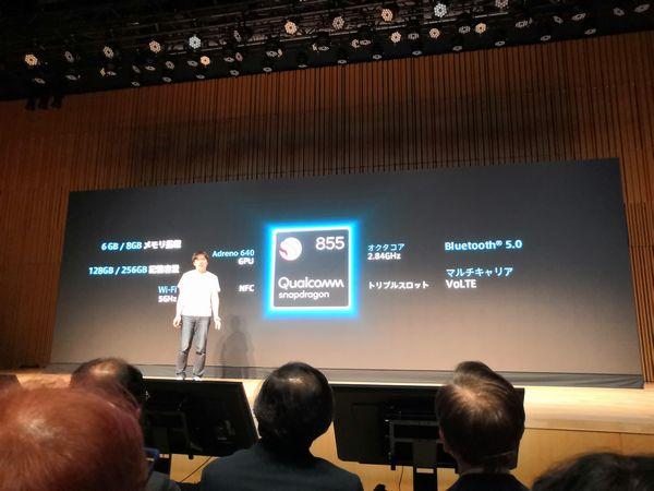 ZenFone 6 のSoC、通信対応を紹介
