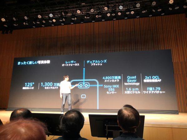 ZenFone 6搭載のカメラスペックを紹介