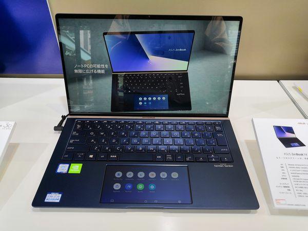 新モデルが発売となる「ZenBook」シリーズ