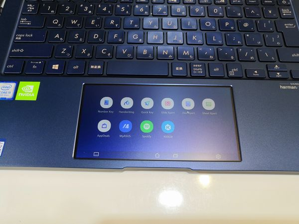 ZenBookに搭載の「ScreenPad 2.0」