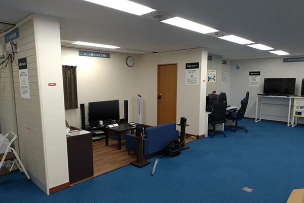 回線設備、IoT、各回線サービスなどが体験できる株式会社オプテージの研修ルーム
