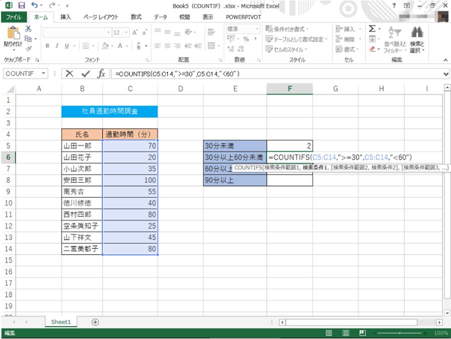 解を求めたいセルを選択して「=count…」と入力していくと、途中で関数候補が表示