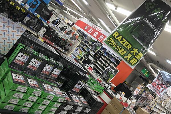 パソコン工房 グッドウィルEDM館のイベント連動RAZERアウトレット特価品コーナー
