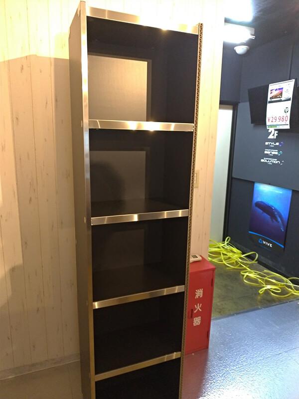 OTONA基地の本棚ユニットの完成状態
