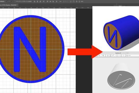 Photoshopの3D機能を使って3Dオブジェクトを作成するのイメージ画像