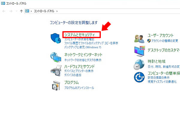 システムとセキュリティの「バックアップと復元(Windows 7)」を選択