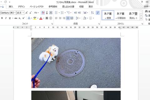 エクセルやワードのファイルサイズを小さくする方法のイメージ画像