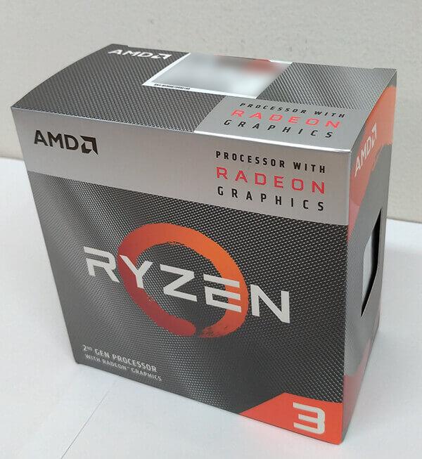 Ryzen 3 3200Gのパッケージ