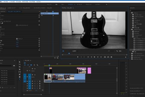 スマホ4K動画をAdobe Premiere Proで編集する方法のイメージ画像