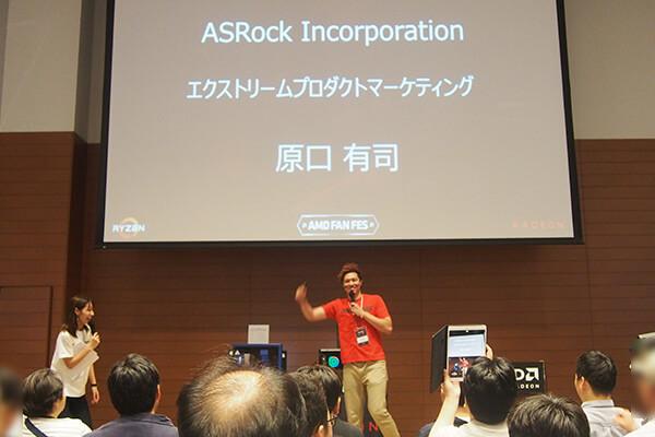 AsRock 新製品紹介セッション
