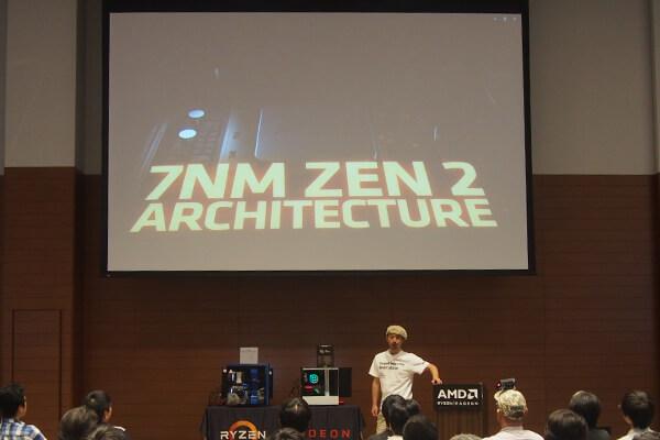 日本AMD株式会社佐藤 美明氏による第3世代 Ryzen 徹底解説