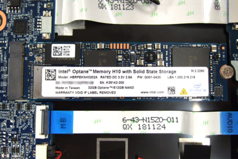 Optane Memory H10 ベンチマークレビューのイメージ画像