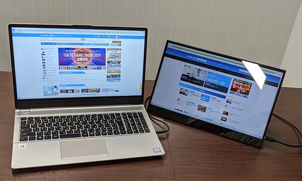 ノートパソコンとUSB Type-Cケーブルで接続したモバイルディスプレイ「FW-LCD156」