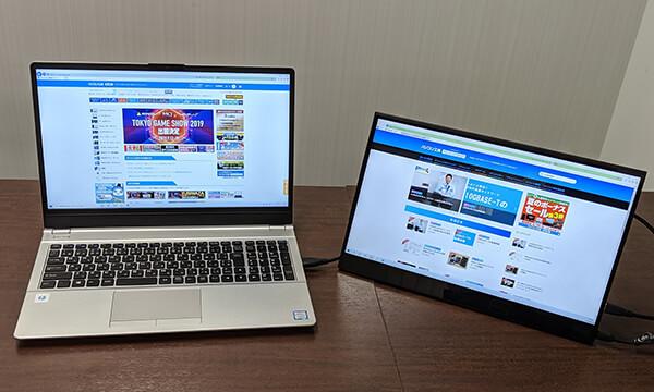 ノートパソコンとHDMIケーブルで接続したモバイルディスプレイ「FW-LCD156」