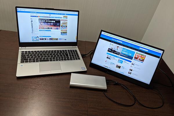 モバイルディスプレイ「FW-LCD156」をノートPCとモバイルバッテリーに接続