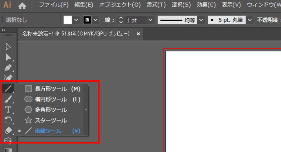 長方形ツールを右クリックして「直線ツール」を選択