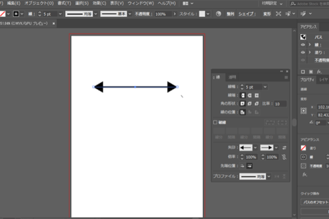 Adobe Illustrator CCで矢印を書くのイメージ画像