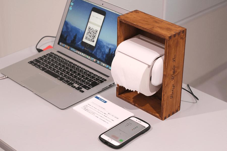 トイレットペーパーの有無をどこからでもスマートフォンで確認できる(考案者/吉田 倖亮)