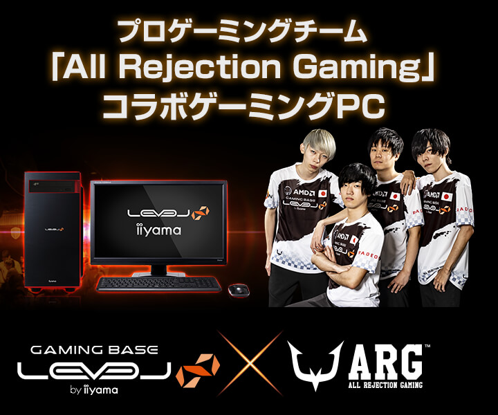 All Rejection GamingコラボゲーミングPC