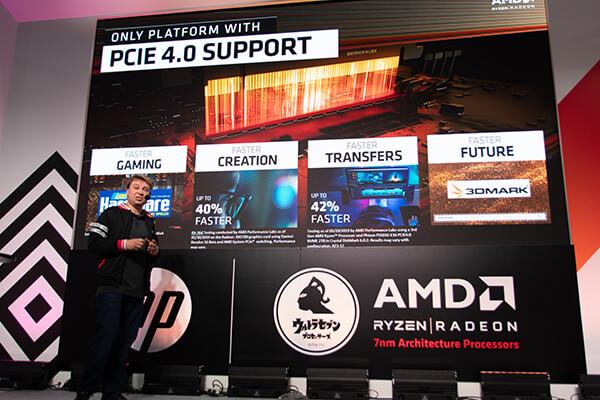 PCIe 4.0を採用することによるメリット語るAdam氏