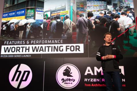 東京ゲームショウ2019 AMDスペシャルトークセッションをレポートのイメージ画像