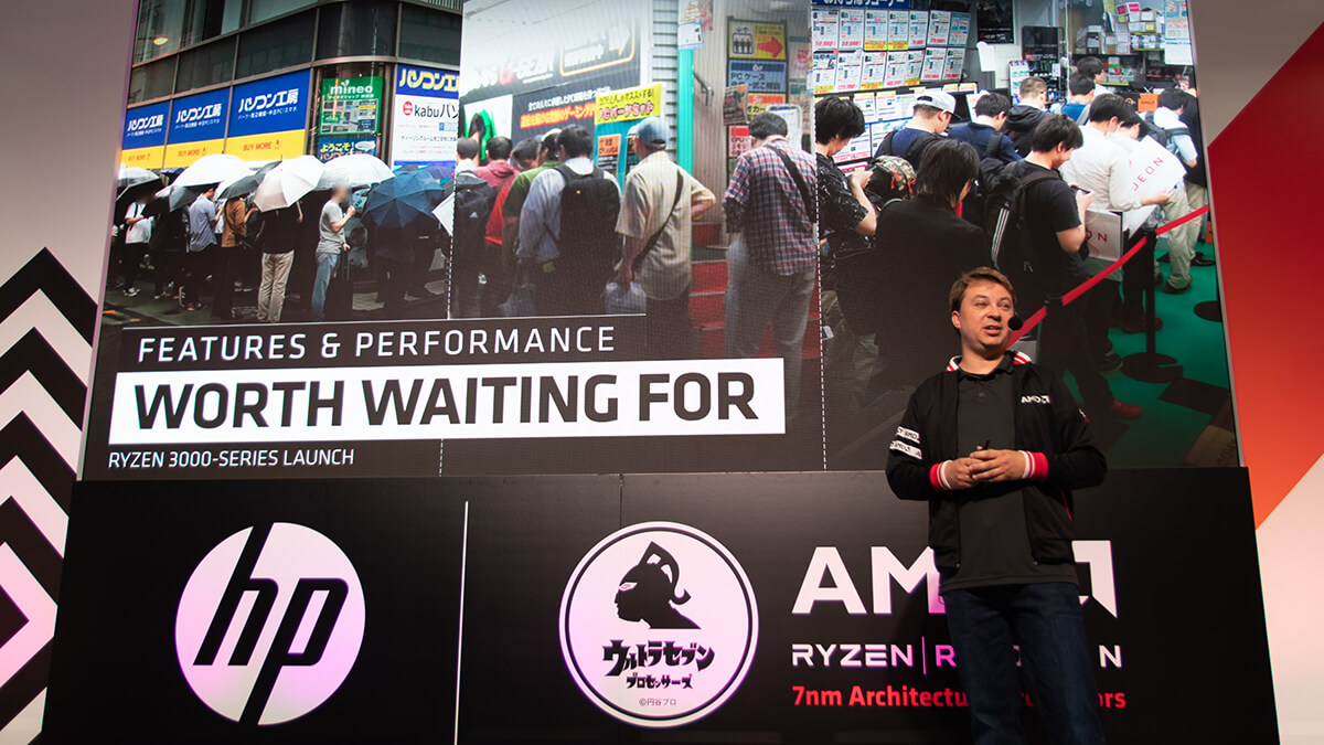 AMDスペシャルトークセッション