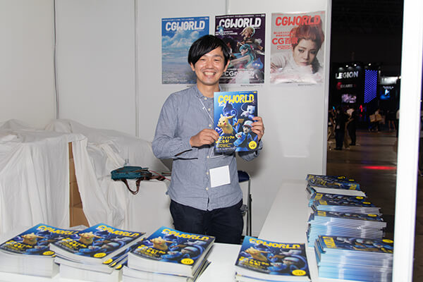 CGWORLD Entryを配布する株式会社ボーンデジタルの池田氏