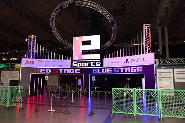 e-Sports X会場入り口