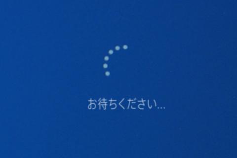 Windows 10 起動が遅い時の対処方法のイメージ画像