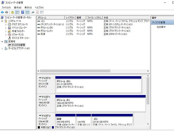 ボリューム(F)作成後のディスクの管理画面