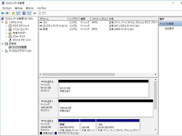 未割り当てのボリュームを2つ用意した場合のディスクの管理画面